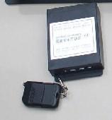 Remote Control and Controller Box